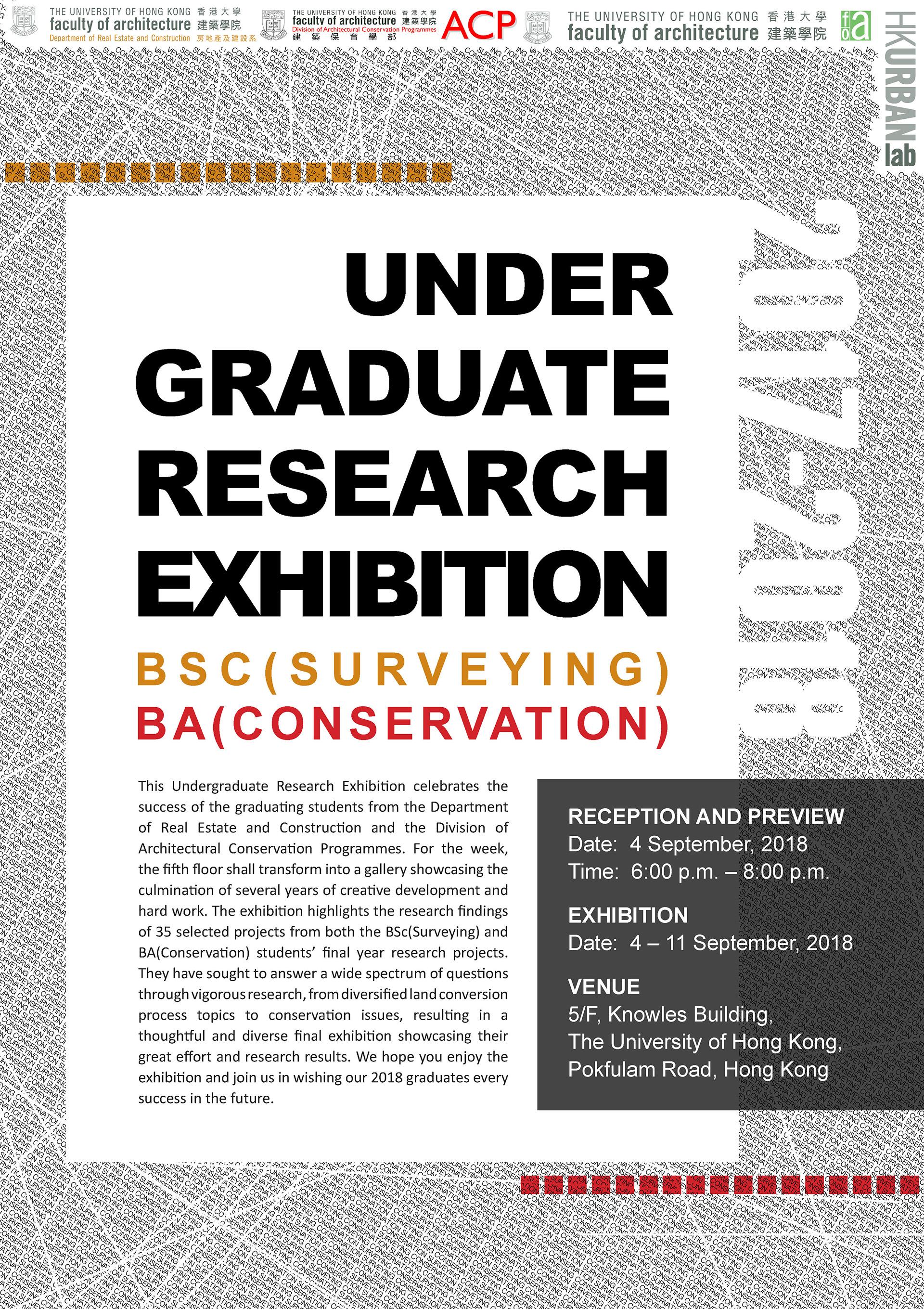 Undergraduate Research Exhibition