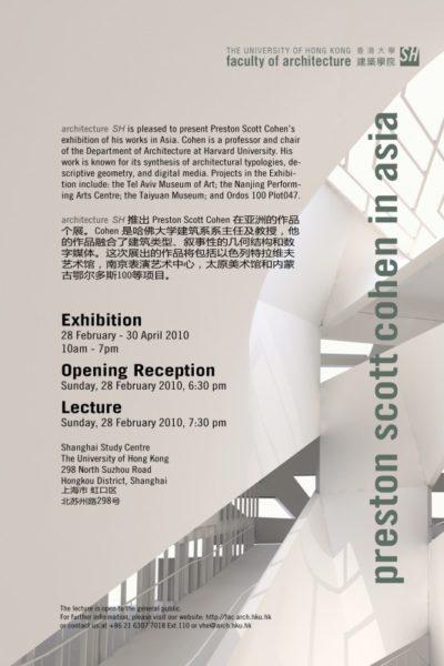Exhibition: Preston Scott Cohen in Asia