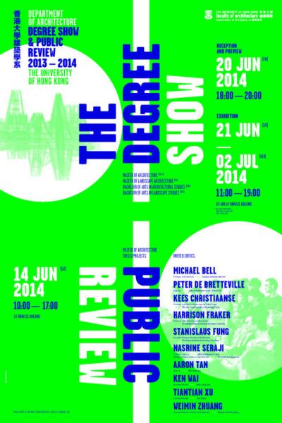 Public Review and Degree Show 2013-2014