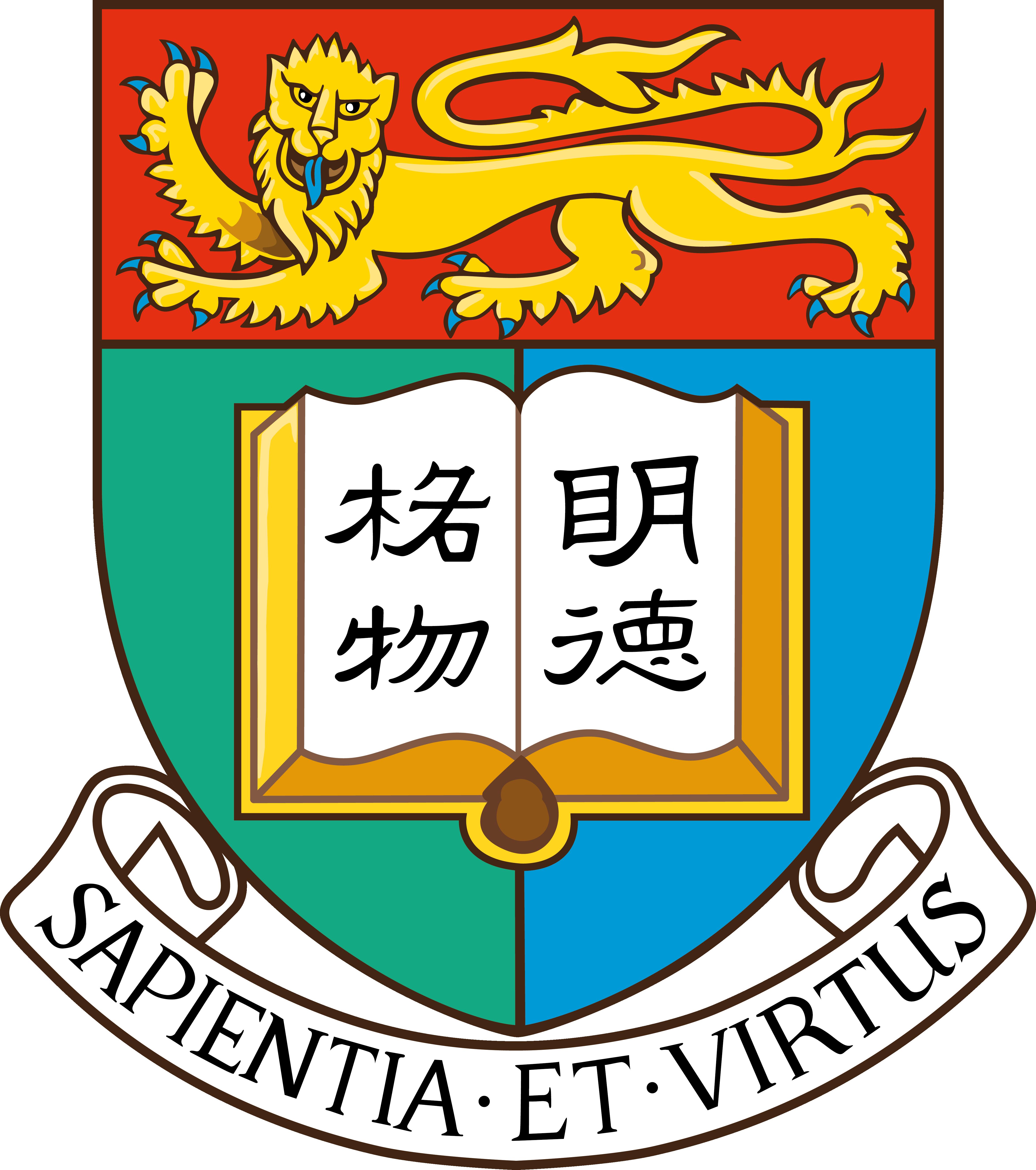 hku logo color hku faculty of architecture calendar vector png calendar vector png
