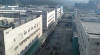 Creating Restorative Environment for Highly Stressed and Depressed Workers: Using Foxconn Factory In Shenzhen As The Site 3