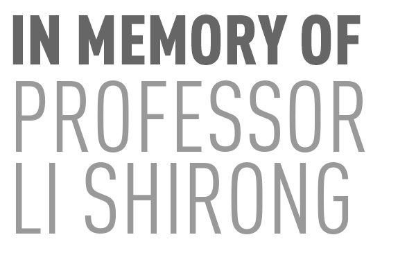 In Memory of Professor Li Shirong