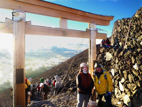 Lynn DiStefano appointed Technical Evaluator for Fujisan