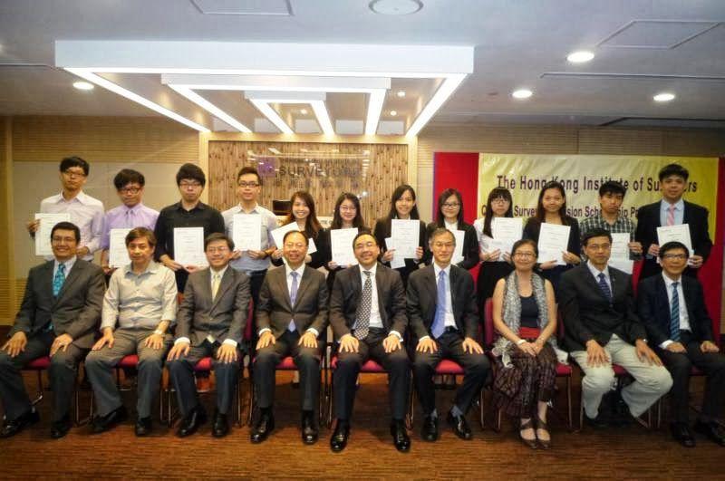 hkis dissertation award
