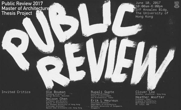 Public Review 2016-17