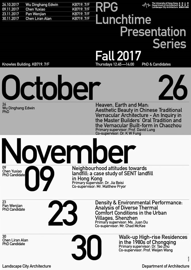 RPG Lunchtime Presentation Series Fall 2017