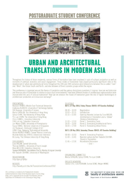 translations conference_poster