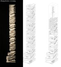 Try a Little Slenderness: Explorations on the Hong Kong Pencil Tower 7
