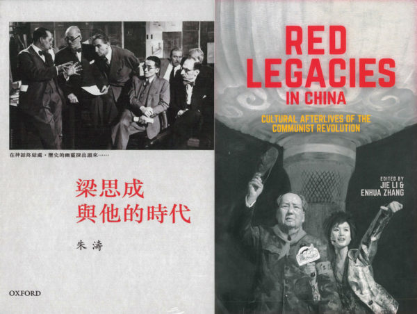 Revolution and Reform: Chinese Architecture 1949-1959 and 1978-2010 1