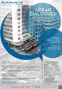 Enlarge Photo: Urban Dialogues: Reconfiguring Hong Kong's Central District