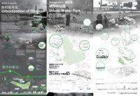 Architecture & Urban Design I – Urban Ecologies: Safari Hong Kong & Shenzhen 5
