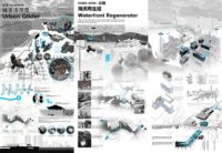 Architecture & Urban Design I – Urban Ecologies: Safari Hong Kong & Shenzhen 12